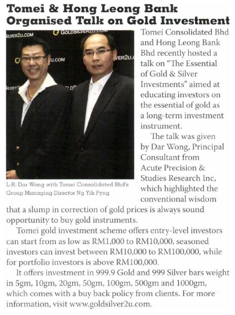 Gold Price News